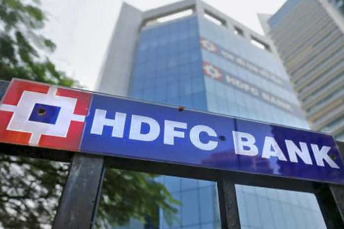 Getting An HDFC Credit Card