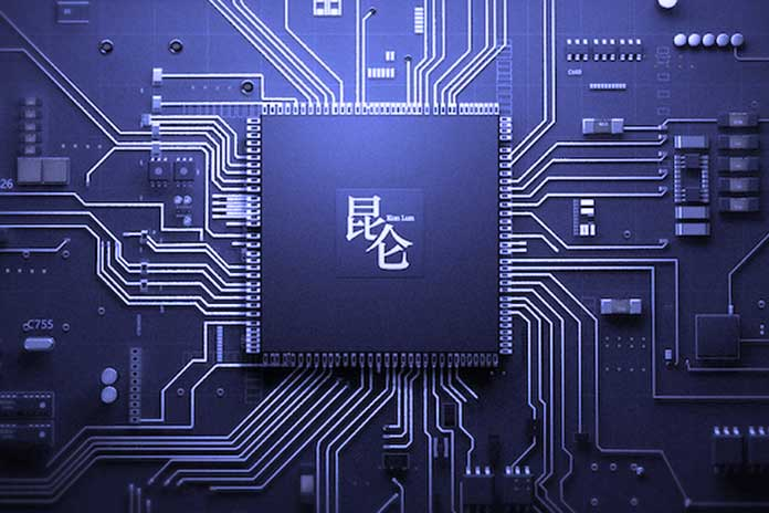 Microchip-And-Embedded-Machine-Learning